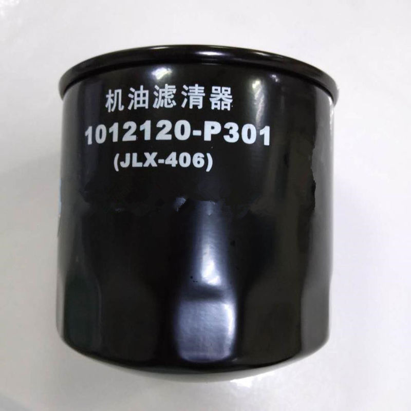 700P 4HK1 Automotive Oil Filter For ISUZU TFR NPR TFR NPR With 6 Month Warranty